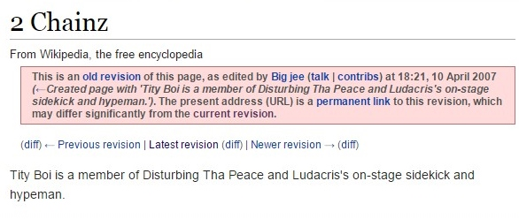 2chainz wikipedia