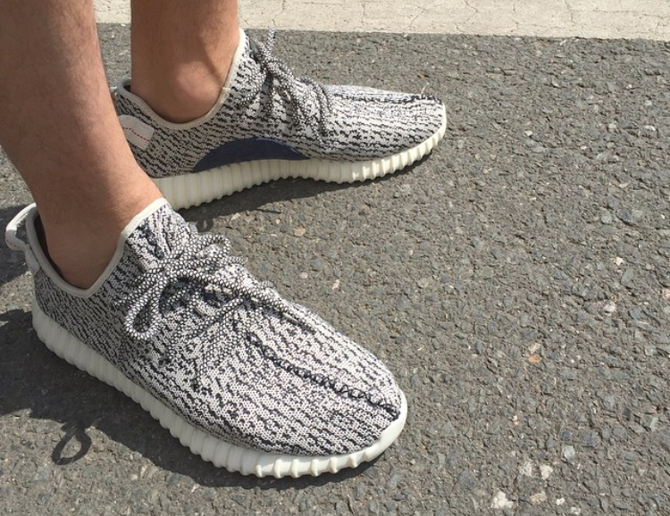 Yeezy Boost Grise Prix