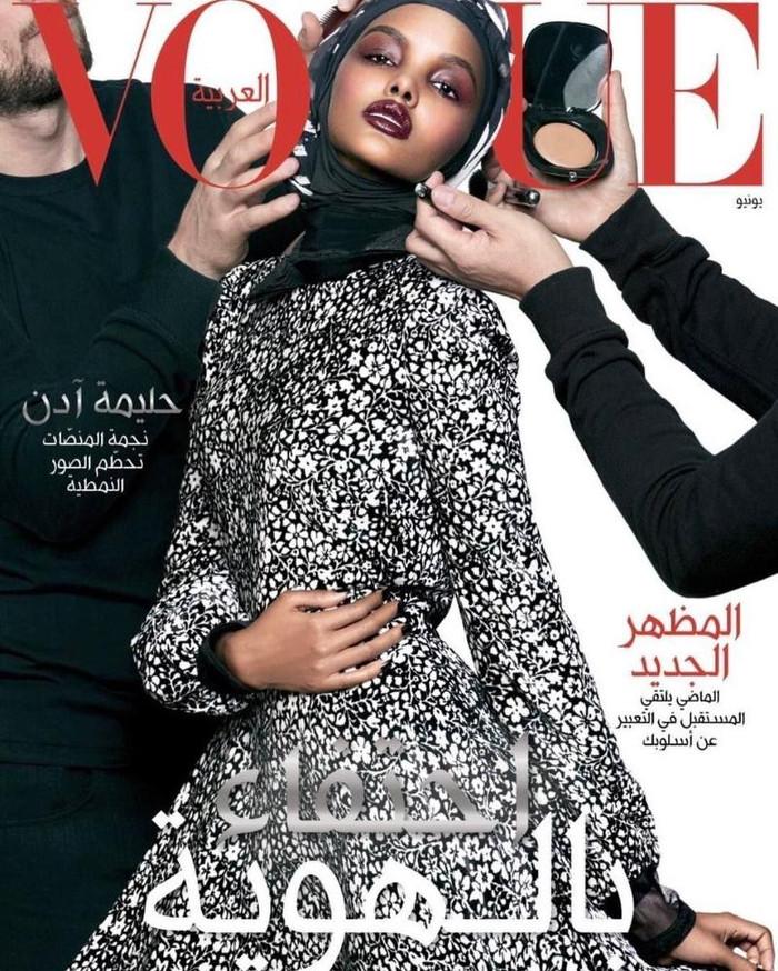 Halima-Aden-Vogue-Arabia-June-2017-Greg-Kadel-02